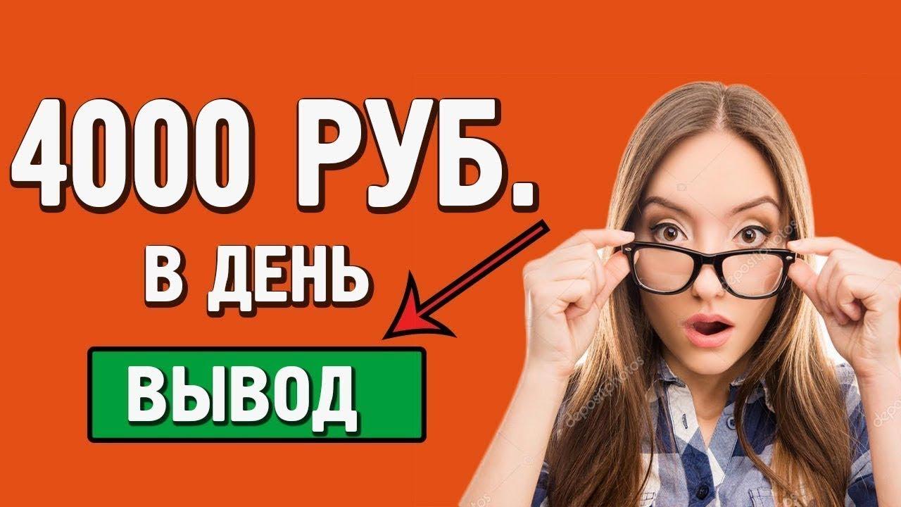 Лучший заработок в интернете 2019 год от Яндекс   заработать деньги по интернет быстрее