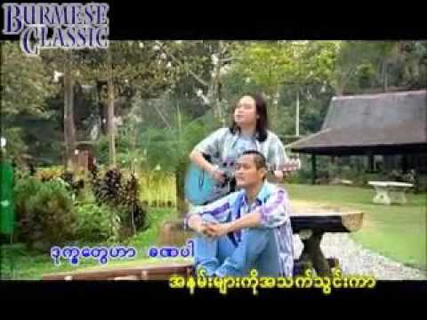 Free for Singer Myanmar Karaoke Songs Anywhere 40