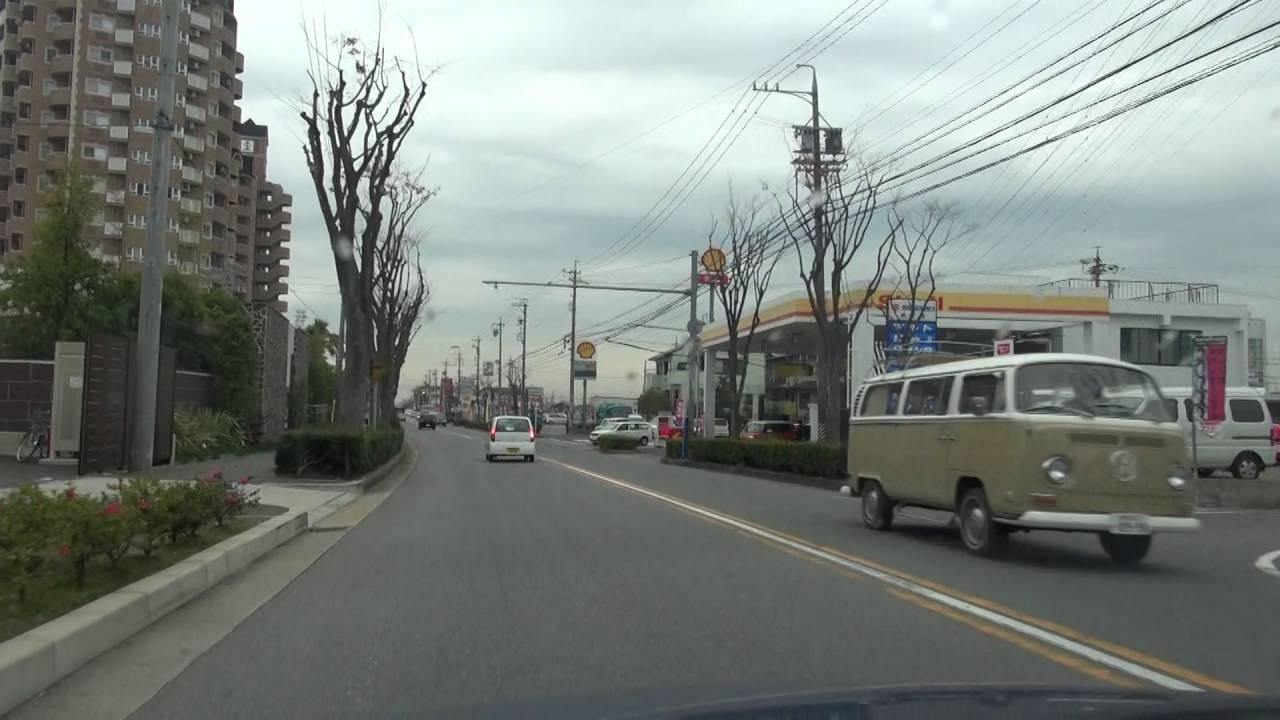 愛知県道48号岡崎刈谷線(Part1...