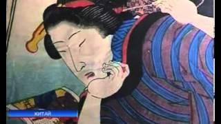 В Китай привезли выставку старинной японской эротики