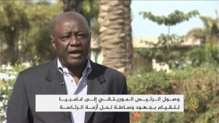 السنغال تهدد بالتدخل عسكريا في غامبيا