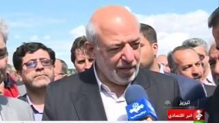 Iran Wastewater treatment to Urmia Salt lake آب تصفيه شده فاضلاب تبريز به درياچه اروميه ايران