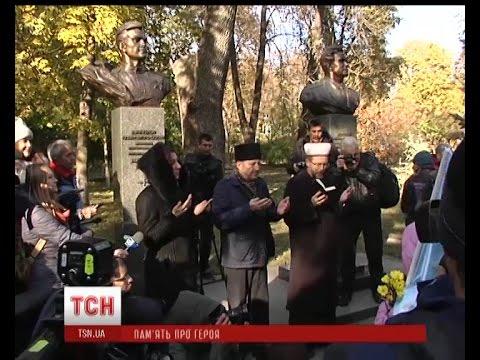 Кримськ татари вшанували память легендарного льотчика Амет-Хана Султана