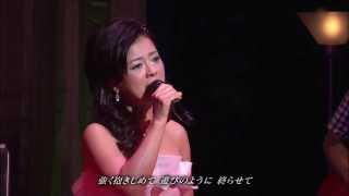 薬師丸ひろ子 ステキな恋の忘れ方 (2013年10月) thumbnail