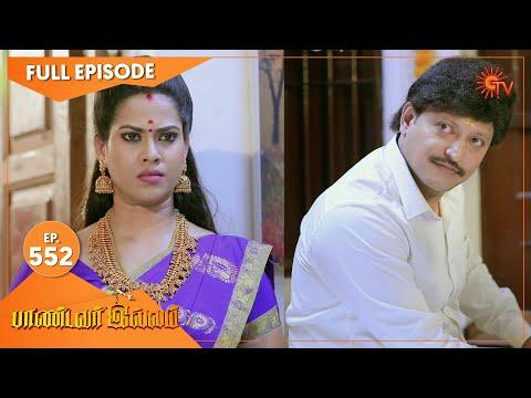 Pandavar Illam - Ep 552   14 Sep 2021   Sun TV Serial   Tamil Serial