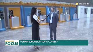 видео В Москве продолжается Junior Music Tour