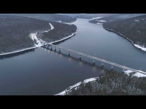 Мост через Илим с судовой сигнализацией