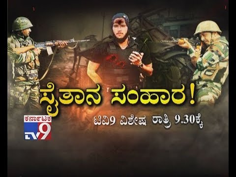 Don't Miss 'Saithan Samhara' at 9:30 PM (18-02-2019)