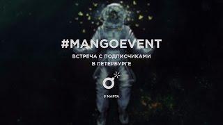 Лекция про отношения - Петербург - 5 МАРТА