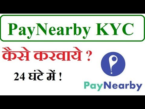 paynearby kyc kaise kare 2019, paynearby kyc pending for approval,paynearby  retailer kyc by Help In hindi
