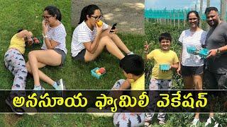 Anchor Anasuya bhardwaj enjoying vacation with her family | Gup Chup Masthi