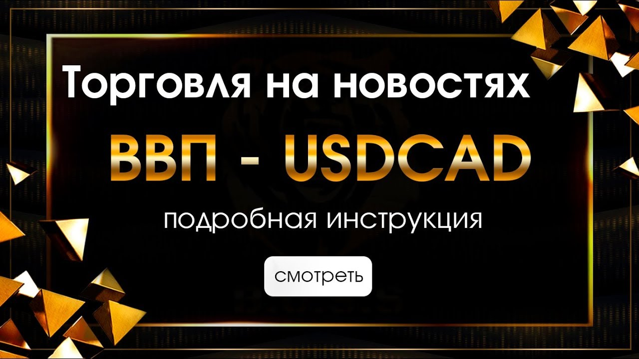 Биткоин адрес создать на poloniex-14