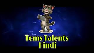 Baap or bata most comedy video by talking tom // part 2