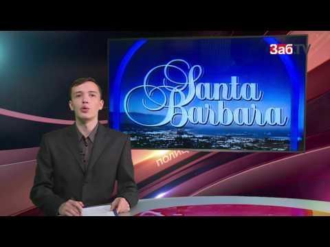 Время Ч: В Балее подростки насмерть забили мужчину монтировкой и надругались над телом