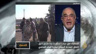الحصاد 2017/2/13- معارك درعا.. حسابات مؤجلة