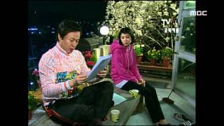 Happy Time, TV VS TV #04, TV 대 TV 20110925