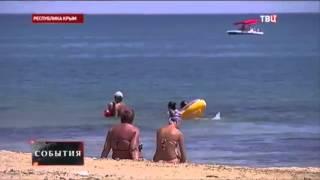 Крым избавился от всех частных пляжей Новости России Украины Сегодня Новости дня