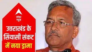 New twist in Uttarakhand politics post Munna Singh Chauhan's claims