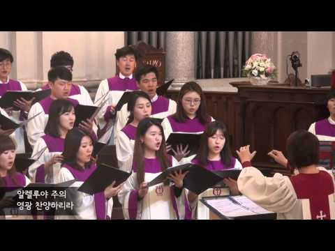 주만 섬기리 (I Will Serve The Lord All My Days) / Don Besig - 로마연합교회