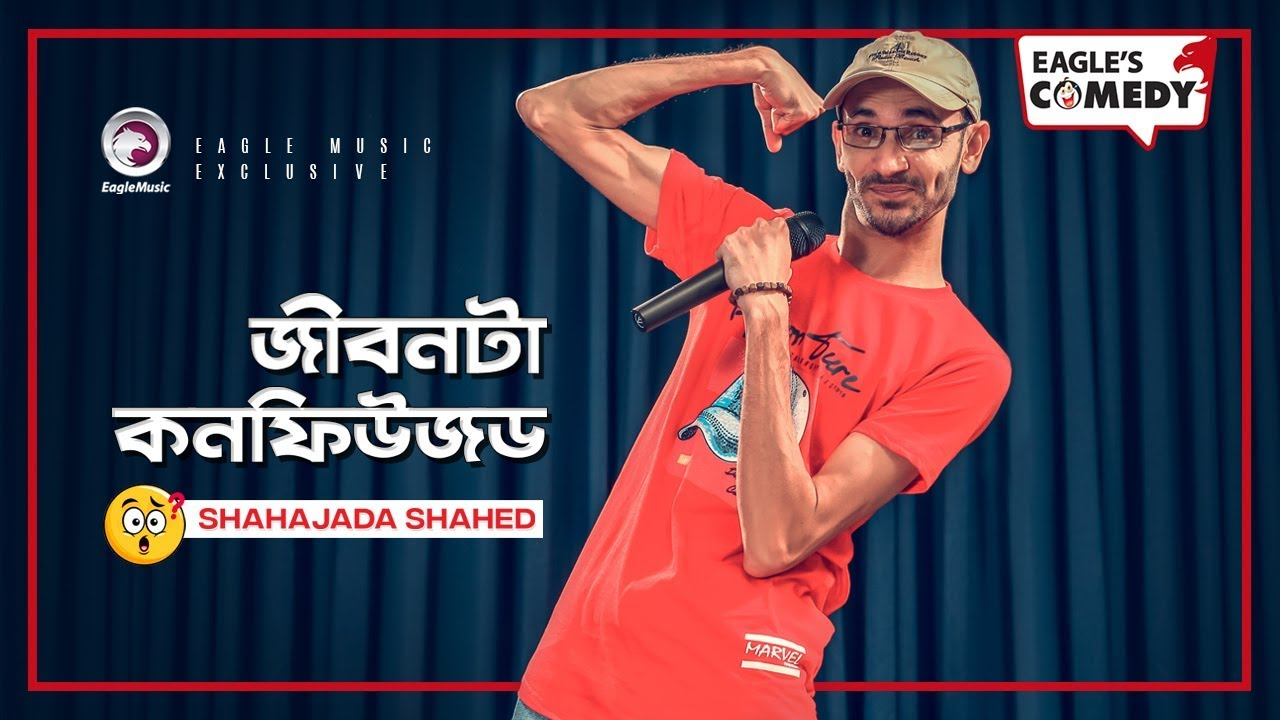 Jibonta Confused   Stand Up Comedy by Shahajada Shahed   Eagle Comedy Club   2019   S1 E6