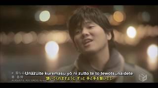 Motohiro Hata Seinaru Yoru no Okurimono with Lyric