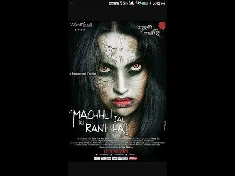 How To Download Horror Movie Machli Jal Ki Rani (hindi) Tech Balbeer