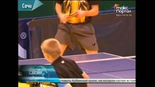 В Сочи играют в настольный теннис