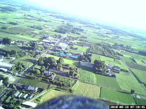 鹿児島県鹿屋市串良町上空を空中散歩 - YouTube