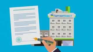 Партнер Инвест - Займы под залог(, 2015-07-24T09:52:27.000Z)