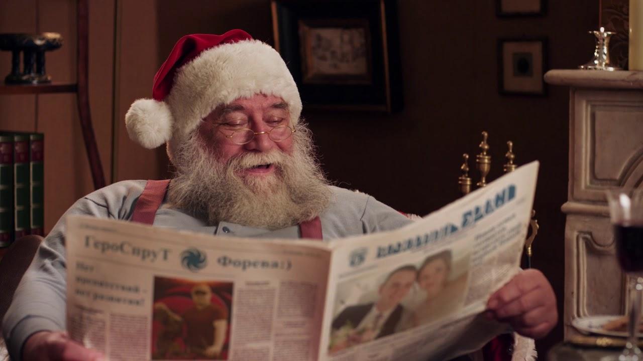 Поздравление с новым годом из газет