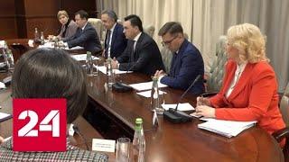 В Московской области создадут Фонд защиты прав дольщиков - Россия 24