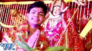 माई के टोना लाग जाई Mai Ke Tona Laag Jai Aaja Ae Mai Ankush Raja Bhojpuri Devi Geet 2016 New