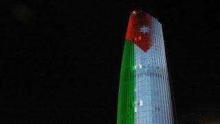 إضاءة برج روتانا العبدلي بمناسبة عيد الاستقلال