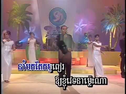 អស់សង្ឃឹម ភ្លេងសុទ្ធ ,ORSS SONGKHIM khmer karaoke sing along   YouTube