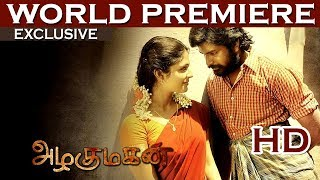 Azhagu Magan Full Movie HD | Udhay | Malavika Wales | James Vasanthan | Azhagan Selva