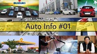 Auto Info #01 | United Bravo | Electric Bike | Dollar Prices | Suzuki New Plant In Pakistan.