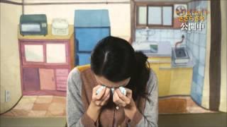 日本テレビ「ZIP!」 特別企画 夫婦のショートストーリー「ディスポーザーの話」フル尺バージョン thumbnail