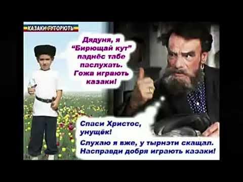 Донской язык -