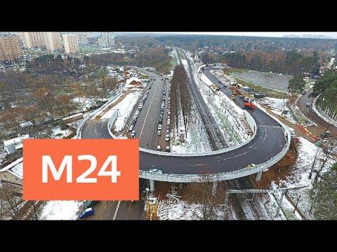 Жители Щербинки будут терять в пробках меньше времени благодаря новой эстакаде - Москва 24