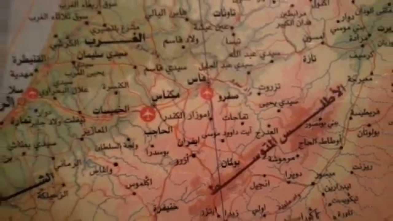 خريطة المغرب Youtube