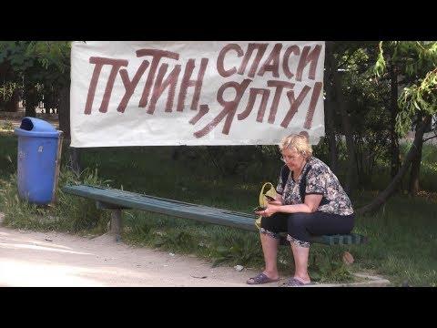 Смотреть фото Неуловимый Ростенко. За что в Москве задержали экс-мэра Ялты  Радио Крым.Реалии новости россия москва