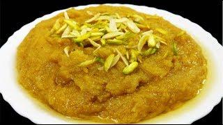 Badam Ka Halwa Recipe - Almond Dessert - Easy, Quick & Simple Hyderabadi Cooking