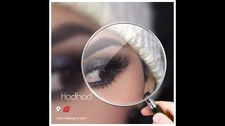 مكياج سموكي -smokey makeup