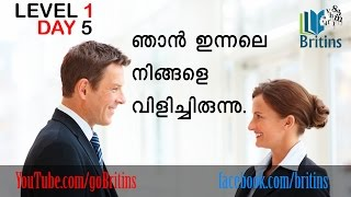 Spoken English in Malayalam- Level 1, Day 5
