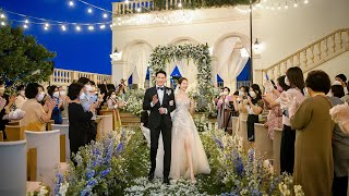2/3! Finally! Lee Yul's Wedding Video ❤️ Outdoor Ceremony, Party Enjoyment Part 2