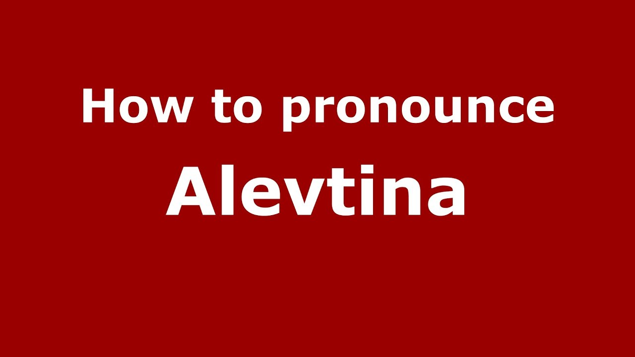 Alevtins name: meaning and destiny