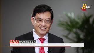 王瑞杰: 国际体系发生结构性变革 新中两国仍不断拓展合作空间