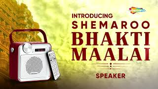 Shemaroo Bhakti Maalai – Tamil Devotional Bluetooth Speaker