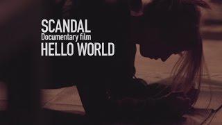 """SCANDAL """"Documentary film「HELLO WORLD」""""‐Trailer"""