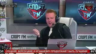 Ростислав Хаит и Василий Уткин встретились в студии Спорт FM. 08.03.2018